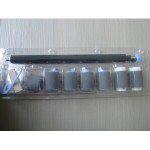 HP Printer Maintenance kit